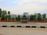 Волгоград, Металлургов проспект. памятник Передний край обороны