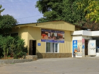 "Волгоград, улица Рихарда Зорге, дом 40А. кафе / бар ""Водолей"""