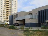 Волгоград, улица Рихарда Зорге, дом 56А. офисное здание