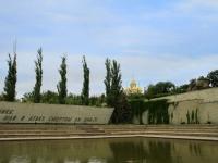 Volgograd, st Mamaev kurgan, house 4. temple