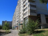 Волгоград, улица Милиционера Буханцева, дом 48. многоквартирный дом