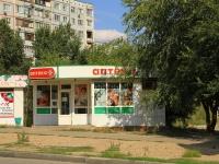 Волгоград, улица Ростовская, дом 2К. аптека