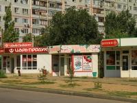 Волгоград, улица Ростовская, дом 2К/1. магазин