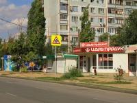 Волгоград, улица Ростовская, дом 2К/2. магазин