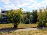 Волгоград, улица Ростовская, дом 4. школа №77