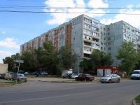 Волгоград, улица Ростовская, дом 8. многоквартирный дом