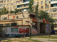 """Волгоград, улица Ростовская, дом 9А. баня """"На Ростовской"""""""