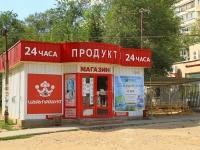 Волгоград, улица Ростовская, дом 9Б. магазин