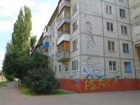 Волгоград, улица Ростовская, дом 11. многоквартирный дом