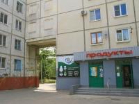 Волгоград, Ростовская ул, дом 13
