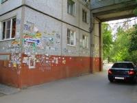 Волгоград, Ростовская ул, дом 17