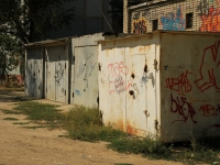 Волгоград, улица Ростовская. гараж / автостоянка