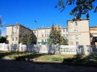 Волгоград, Циолковского ул, дом 1