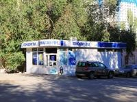 Волгоград, улица Циолковского, дом 1Б. магазин