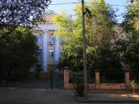 Волгоград, Циолковского ул, дом 4