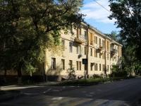 Волгоград, Циолковского ул, дом 5