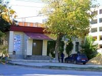 Волгоград, улица Циолковского, дом 14. магазин