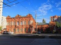 Волгоград, улица Циолковского, дом 15А. органы управления