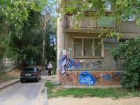Волгоград, Циолковского ул, дом 36