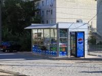Волгоград, улица Циолковского. магазин