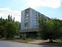 Волгоград, улица Череповецкая, дом 1. многоквартирный дом