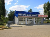 Волгоград, улица Череповецкая, дом 1Г. магазин