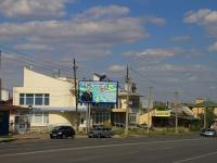 Волгоград, улица Череповецкая, дом 16. офисное здание