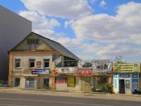 Волгоград, улица Череповецкая, дом 22. магазин