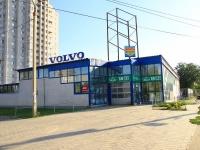 Волгоград, улица Череповецкая, дом 19. автосалон