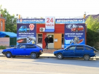 Волгоград, улица Череповецкая, дом 60/2. магазин