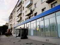Волгоград, Невская ул, дом 2