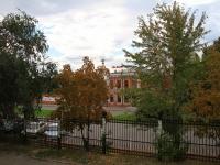 Волгоград, улица Невская, дом 3. банк
