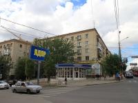 Волгоград, улица Невская, дом 5. многоквартирный дом