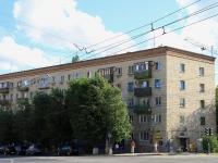 Волгоград, улица Невская, дом 7. многоквартирный дом