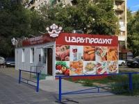 Волгоград, улица Невская, дом 10 к.1. магазин