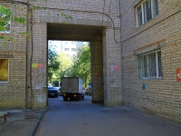 Волгоград, Невская ул, дом 12