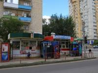 Волгоград, улица Невская. магазин