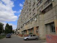 Волгоград, улица Голубинская, дом 8. многоквартирный дом