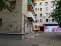 Волгоград, улица Голубинская, дом 18. многоквартирный дом