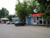 ,  . 商店
