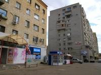 Волгоград, улица Голубинская. магазин