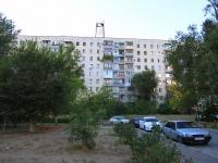 Волгоград, Двинская ул, дом 2