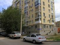 Волгоград, улица Донецкая, дом 14. многоквартирный дом