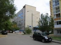 Волгоград, улица Донецкая, дом 16. офисное здание