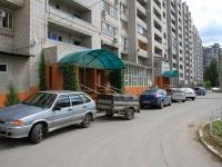 Волгоград, Кубанская ул, дом 17