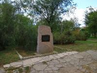 Волгоград, улица Кубанская. памятник Жертвам Сталинградской битвы