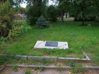 Волгоград, улица Кубанская. памятник Ликвидаторам Чернобыльской аварии