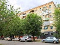 Волгоград, улица Пархоменко, дом 5. многоквартирный дом
