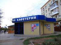 Волгоград, улица Пархоменко, дом 15Б. магазин