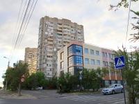 Волгоград, улица Пархоменко, дом 35А. офисное здание